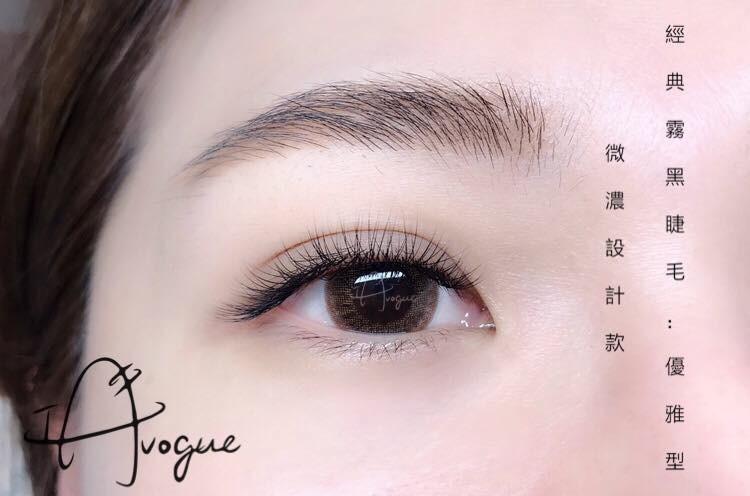 睫毛微濃設計款式優雅眼型|台北中山區IA專業美睫設計