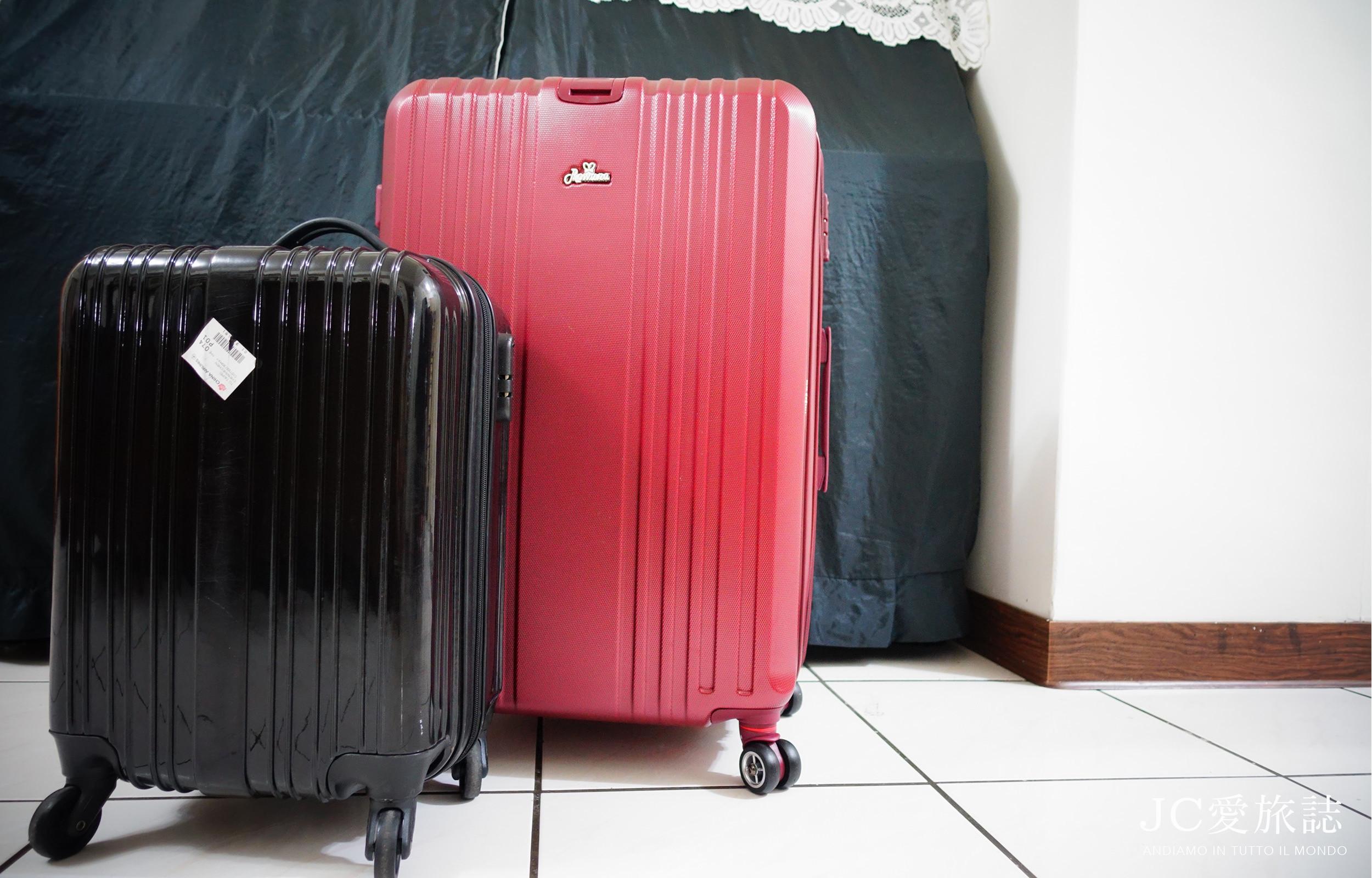 山茶花睫毛,旅遊行前收拾行李妙招 IA專業美睫設計