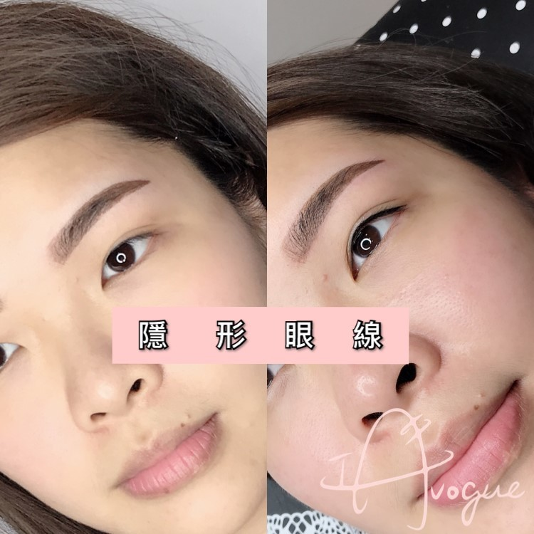 好評推薦!台北韓式半永久隱形眼線紋繡首選-台北接睫毛IA專業美睫設計