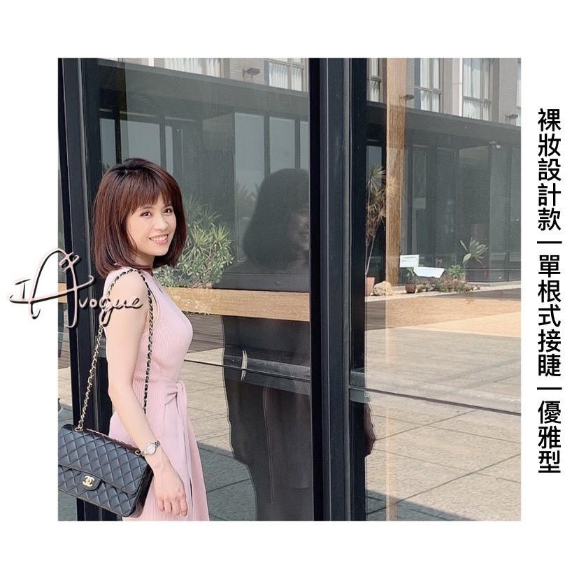 接睫毛裸妝設計款客製化優雅型實際照片 台北中山區IA專業美睫設計