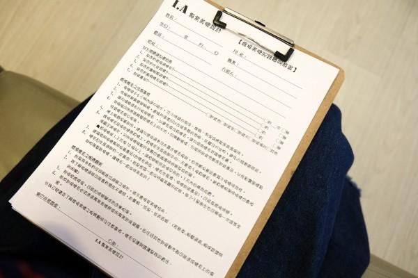 客製化諮詢服務-IA專業美睫設計台北中山首選