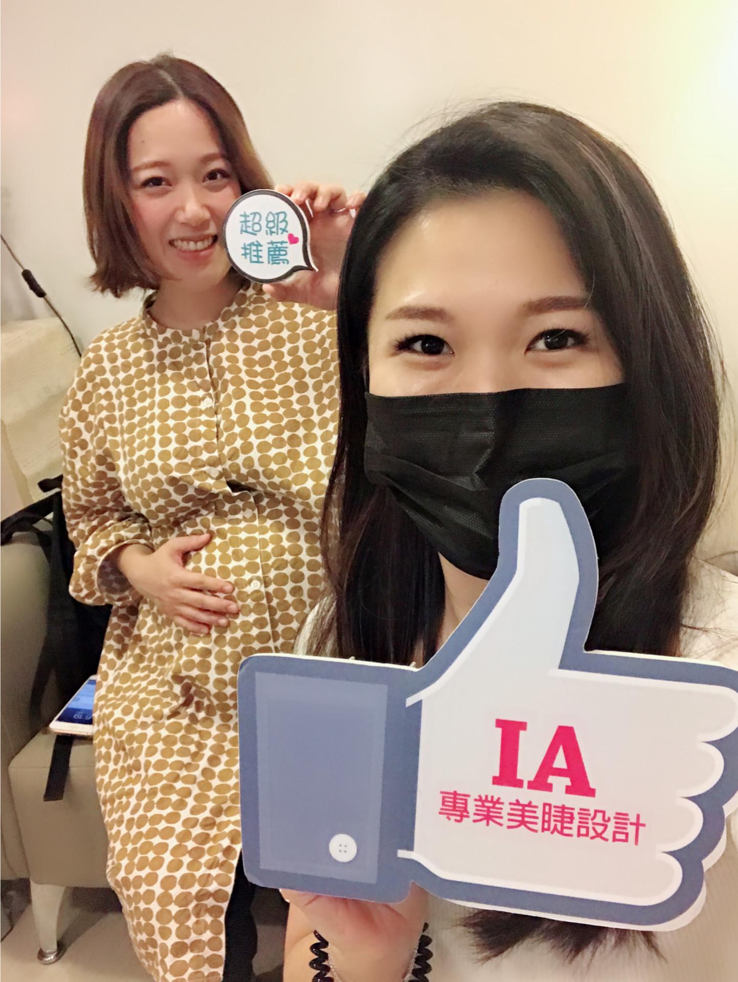 孕婦接睫毛/懷孕接睫毛實際作品分享2-IA專業美睫設計