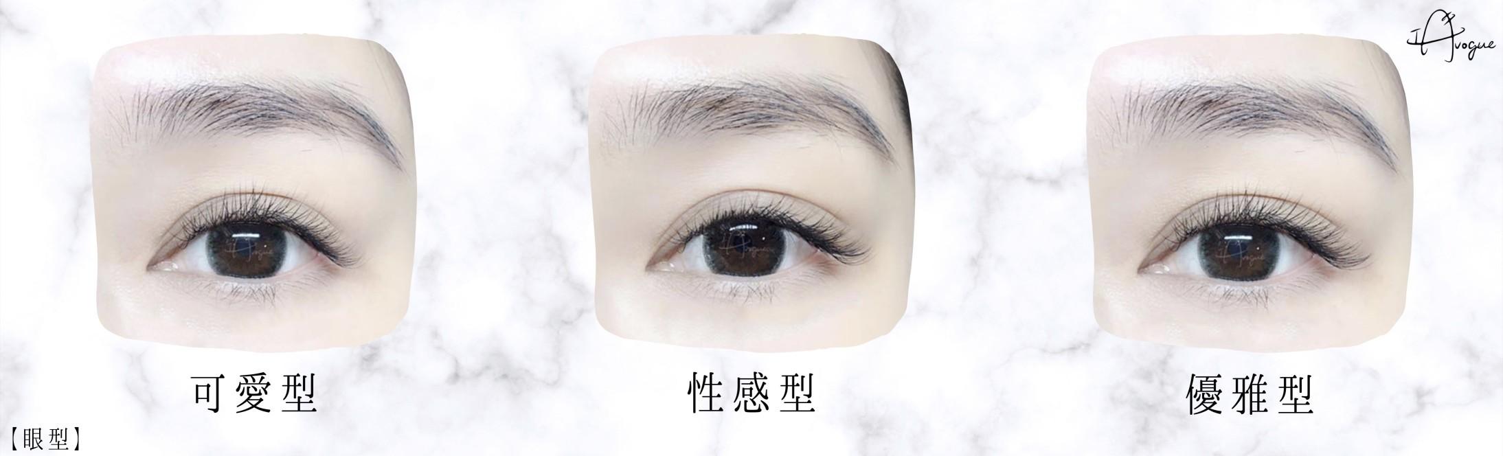 接睫毛眼型弧度挑選一覽表|台北中山區IA專業美睫設計