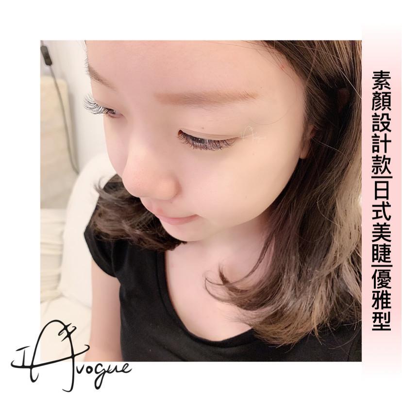 接睫毛素顏設計款日式接睫毛優雅型成品照|台北中山區IA專業美睫設計