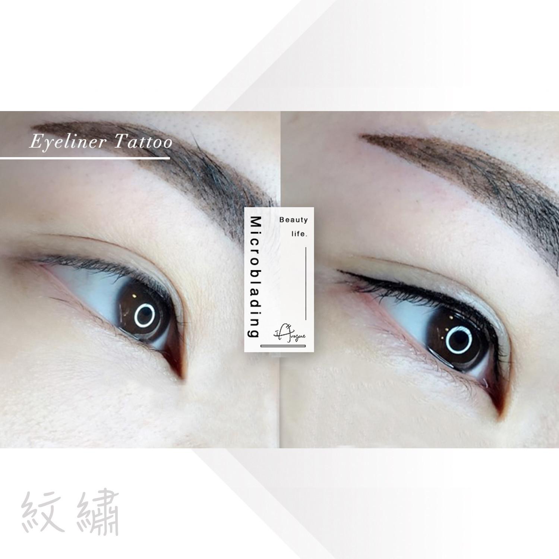 半永久隱形眼線紋繡須知-夏日必勝偽素顏,打造電眸就看這篇!