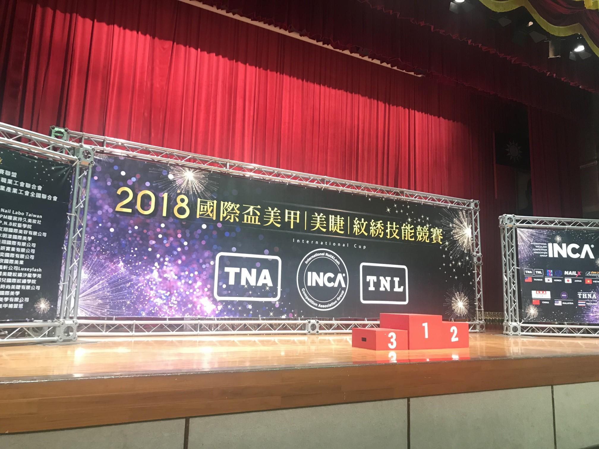 TNL頒獎