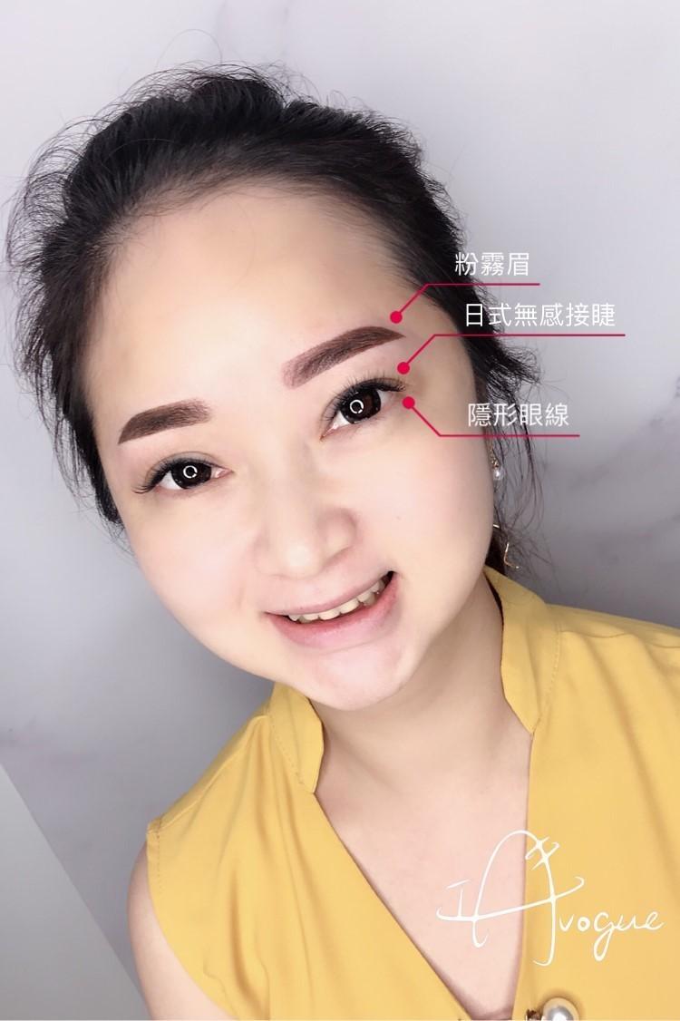 自然韓式半永久隱形眼線紋繡成品照片2-台北接睫毛IA專業美睫設計